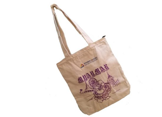 Guests carry away memories in our locally manufactured fabric bags
